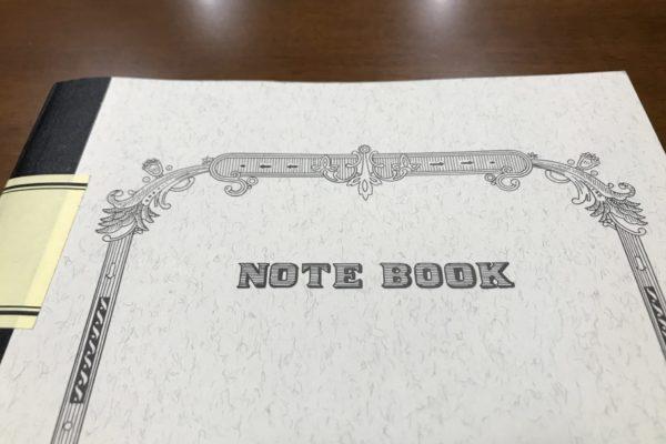教養堂のおすすめ勉強アイテム③ 『ツバメノート』