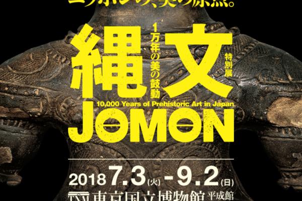 JOMON JAPAN