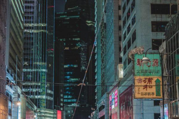 『深夜特急Ⅰ 香港・マカオ編』古き良き自由香港のおもかげ