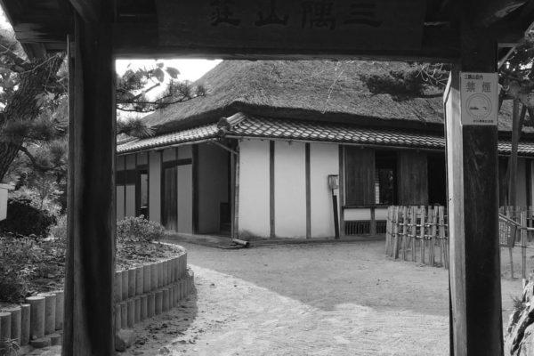 山口県長門市 村田清風記念館を訪ねて ~子どもを変えた母の極意~