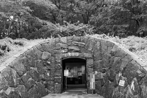 群馬県 岩宿遺跡を訪ねて